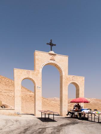 judean desert: Judea Desert, Israel July 17, 2017 r .: Place tourist services by the Bedouins in the Judean Desert, Israel
