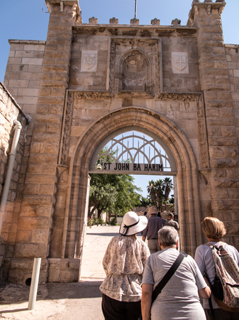 holyland: Gate output from the Church of John the Baptist, Jesus Christ predecessor, the traditional residence of St. Elizabeth and Zechariah, and the birthplace of John the Baptist. Ein Karem, Israel Stock Photo