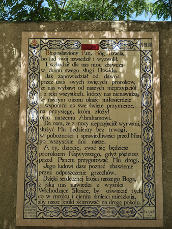 predecessor: EIN KEREM, ISRAEL, July 16, 2015 r .: The Song of Zechariah in the Polish language plaque at the Church of St. John the Baptist predecessor of Jesus Christ in Ein Kerem, Israel Editorial