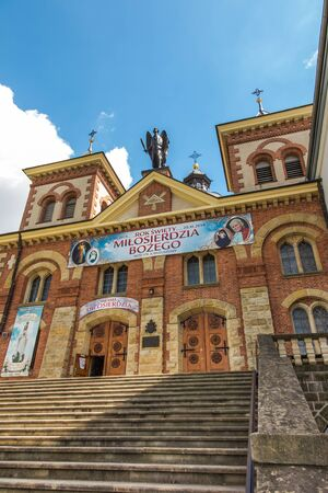 sobriety: Miejsce Piastowe, Poland - July 22, 2016: Shrine of St. Michael the Archangel and the Blessed. Bronislaw Markiewicz in Miejsce Piastowe in Poland Editorial
