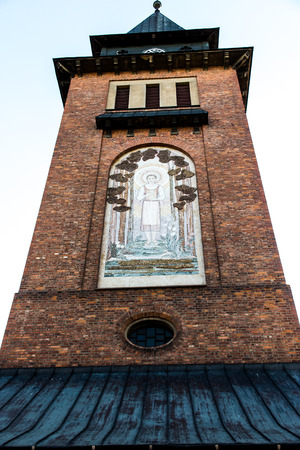 Zabawa, Poland - July 20, 2016: Mosaic on the wall of the parish church depicting the Blessed Karolina Kozkowna