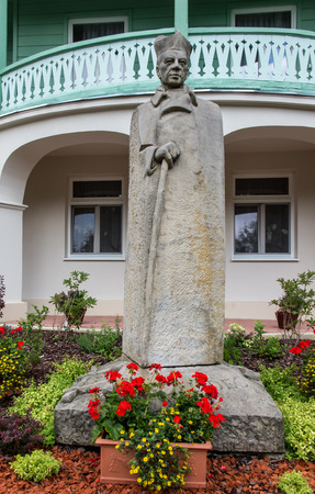 interned: Cardinal Wyszynski statue in the Monastery of Sisters of the Holy Family of Nazareth in Komancza, Poland. From 1955 to 1956 in monastery was interned Cardinal Stefan Wyszynski