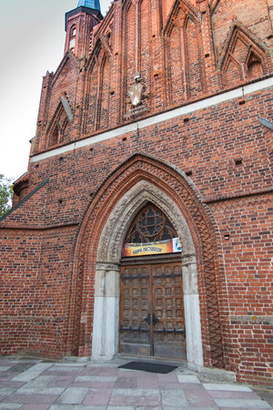 Frombork Cathedral, place where Nicolaus Copernicus was buried. Poland