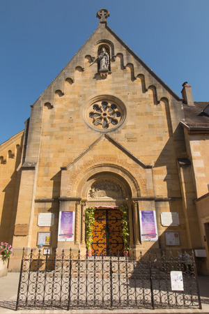 revelation: Chapel of the revelation of the Lord Jesus Margaret Mary Alacoque in Paray Le Monial, France. Very important place for Catholics