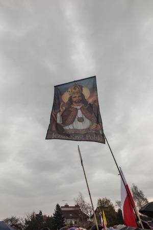 クラクフ、ポーランド - 2016 年 11 月 19 日: イエス ・ キリスト王ポーランド クラクフ ワギエブニキの慈悲の大聖堂での即位式