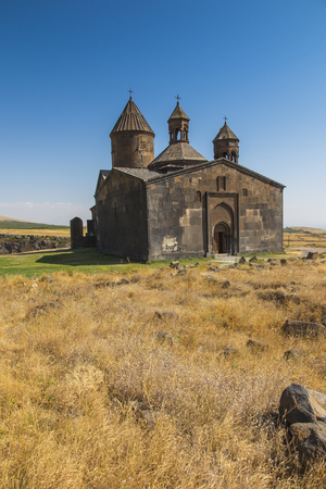 The Saghmosavank monastery of the Psalms, is a 13th-century Armenian monastic complex located in the village of Saghmosavan in the Aragatsotn Province of Armenia.