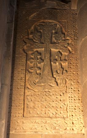 Noravank Monastery, Armenia - September 18, 2017: Interior of the Famous Noravank Monastery Landmark in Syunik province of Armenia, Armenian stone crosses Banque d'images - 90643721