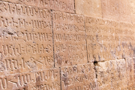 Noravank Monastery, Armenia - September 18, 2017: Interior of the Famous Noravank Monastery Landmark in Syunik province of Armenia, inscriptions and signs on the walls of the monastery