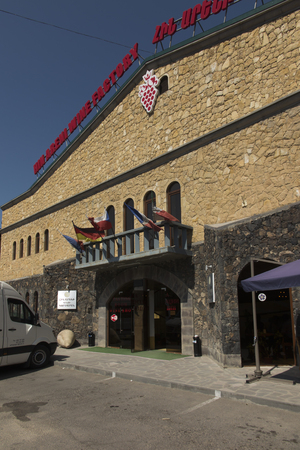 Areni, Armenia September 18, 2017: The building of the oldest wine cellar in the world located in Areni, Armenia Editorial