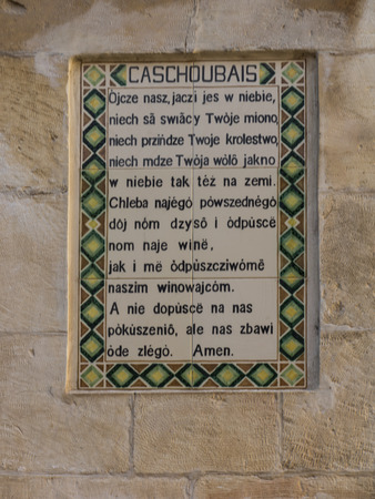JERUSALEM, ISRAEL - JULY 13, 2015: Text of the Pater Noster prayer in Kashubian on one of the walls within the Church of the Pater Noster on Mount of Olives. Israel