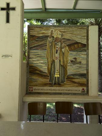 TABGHA, ISRAEL - Juli 9: Mosaic commemorating the stay of Pope John Paul II in Tabgha, Israel