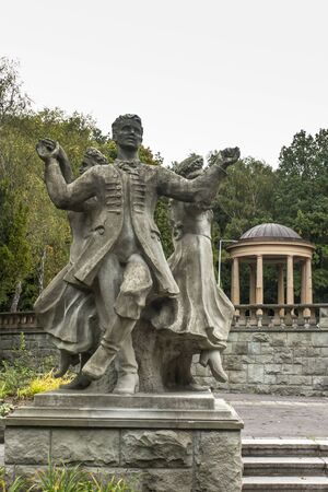 Chorzów, Poland, 28 September 2019: Silesian Parks in Chorzow in Poland - one of the concrete figures in the area of the great dance circle