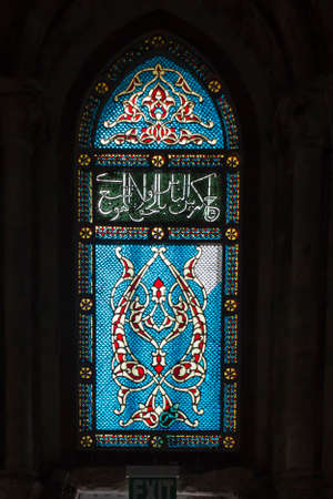Jerusalem, Israel, January 30, 2020, Stained glass window set up by the Turks in the upper room, i.e. the place where Jesus ate his last supper, instituted the Eucharist and the sending of the Holy Spirit. Editorial