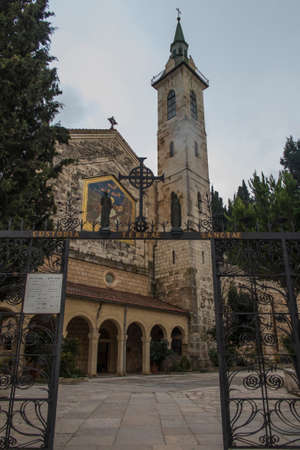 Church of the Visitation where the Virgin Mary visited her cousin Elisabeth and Zacharias and where she recited the Magnificat, in Ein Kerem near Jerusalem. Originally erected by the Crusaders