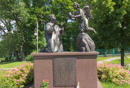 Czestochowa, Poland, June 23, 2020: The mystery of the Holy Rosary around Jasna Góra in Częstochowa, Sorrowful mysteries,