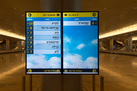 TEL AVIV, ISRAEL, JANUARY 25, 2020: Tape number signs, baggage pickup location at Tel Aviv airport, Israel. Editorial