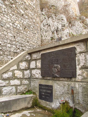 Ruins of the castle in Golubac in Serbia with a commemorative plaque in the place where Zawisza the Black, a famous Polish knight, a symbol of courage and righteousness killed by the Turks, died in 1428