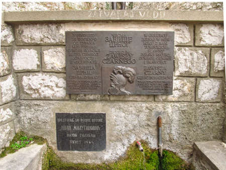 Golubac, Serbia, March 29, 2012: Ruins of castle with a commemorative plaque in the place where Zawisza Czarny, a famous Polish knight, symbol of courage and righteousness killed by the Turks in 1428