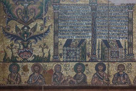Bethlehem, Palestine - January 28, 2020: Fragment of the renovated interior of the Basilica of the Nativity in Bethlehem. Mosaics on the walls.