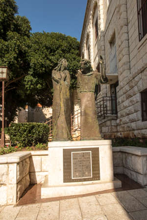 A monument in the immediate vicinity of the Basilica of the Annunciation in Nazareth, Israel, - offered to the Mother of God for peace in southern Africa