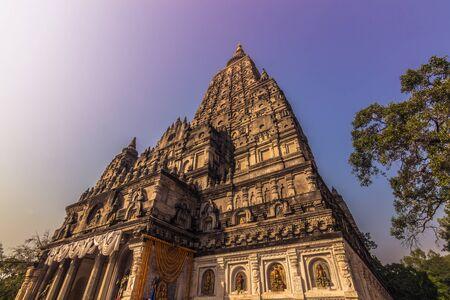 bodhgaya: Mahadobhi temple in Bodhgaya, India Stock Photo