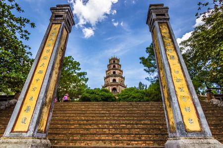 September 30, 2014 - Thien Mu pagoda in Hue, Vietnam