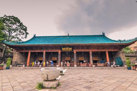 Xian, China - July 23, 2014: Prayer hall of the Great Mosque of Xian