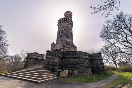 ヨーテボリ、スウェーデンのヨーテボリ, スウェーデン - 2017 年 4 月 15 日: Slottskogen 天文台公園
