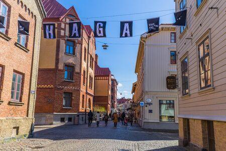 イェーテボリ, スウェーデン - 2017 年 4 月 14 日: 芳賀ヨーテボリ、スウェーデンの旧市街地区 報道画像