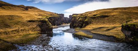 Wild landscape of Fjadrargljufur, Iceland