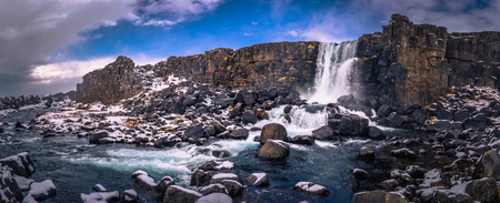 The Oxararfoss waterfall, Iceland