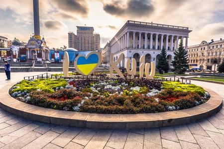 Kiev - September 28, 2018: Garden in the Independence Square of Kiev, Ukraine