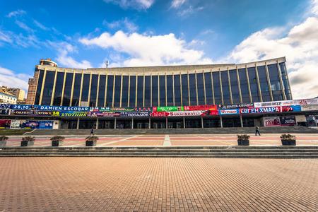 Kiev - September 28, 2018: Modern building in central Kiev, Ukraine