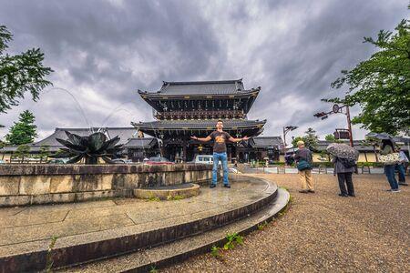 Kyoto - May 28, 2019: Buddhist temple of Higashi-Hongani in Kyoto, Japan