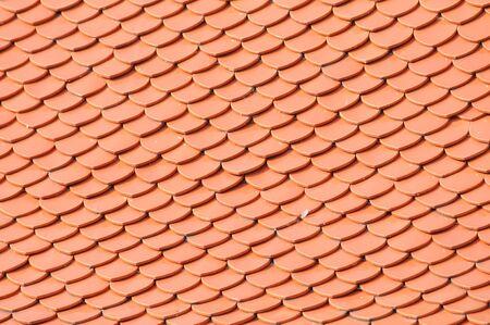 round shape roof pattern photo