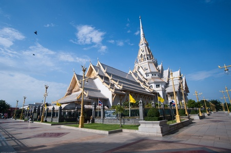 Wat Sothorn photo