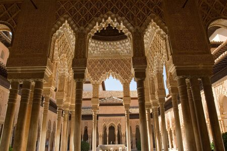 A pavilion projects into the court at each extremity, with filigree walls and light domed roof, elaborately ornamented. Redactioneel