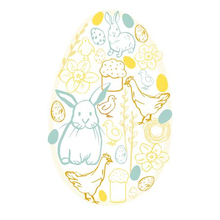 Happy Easter card. Vector sketch  illustration.