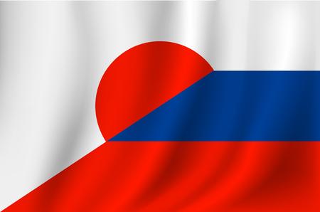 bandera japon: Bandera de Japón Rusia