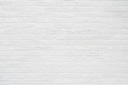 sfondo bianco muro di mattoni Archivio Fotografico