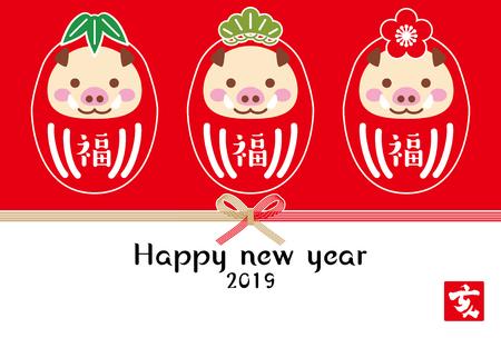 cartolina tradizionale di cinghiale giapponese 2019