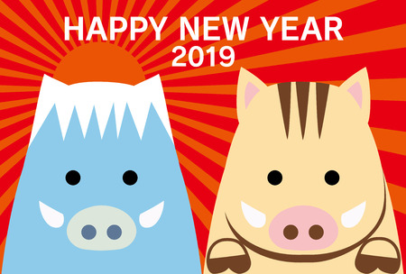 japanese wild boar new years card Stock Vector - 111166428