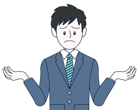 Junger männlicher Geschäftsmann mit peinlichem Gesicht beunruhigt