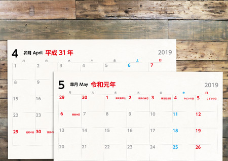 Japan Heisei and Reiwa 2019 Calendar-Wood Background-Reiwa is Japans new era-Golden week is Japanese holiday
