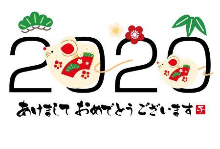 Japanese new years card in 2020.Reiwa is Japanese new era. Kinga-Shinnen means happy new year. Ko is Zodiac signs. Foto de archivo - 128683091