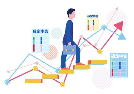 Tax Returns, Businessmen and Graphs 矢量图像