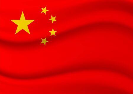 Chinese folds satin flag image