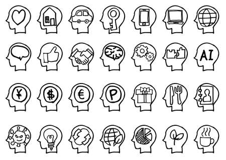 Handwriting Icon Set - Brain and Artificial Intelligence