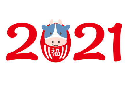 Year of the Ox in 2021 - white background Stock fotó - 155416252