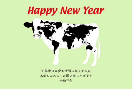 2021 Year of the Ox card - Holstein World Map